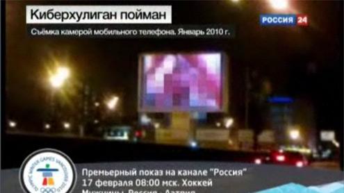 Видеоэкраны в москве порноролик видео смотреть