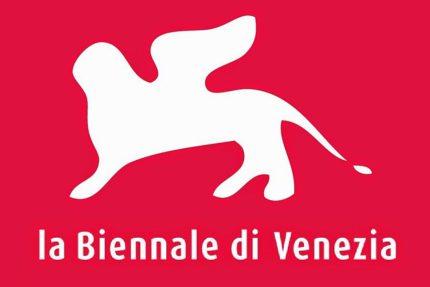 Биеннале в Венеции
