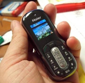 Зарядить телефон можно во время ходьбы