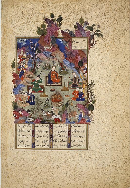 "Шахнаме - ""Книга царей"", 1525 год, Иран, акварель, тушь, серебро и золото"