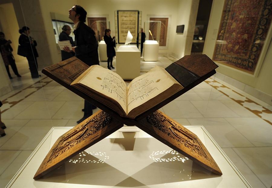 "Коран - главная книга мусульман, Музей "" Метрополитен"", Нью-Йорк, 24 октября 2011 года"