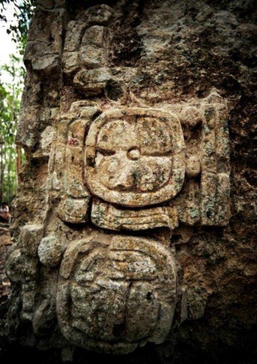 Руины города Чактун на Юкатане