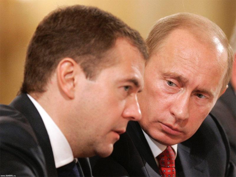 президент и председатель правительства РФ
