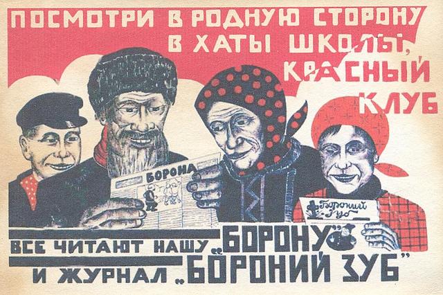 Что ждет Россию в 2011 году? - Прогнозы и советы