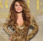 Кабаева на обложке Vogue
