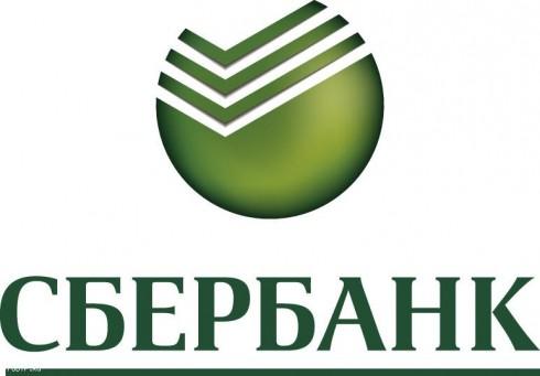 Спецакция Сбербанка РФ по кредитованию малого бизнеса