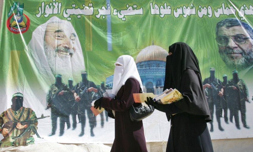Женщины в чадре, в Хевроне, Палестина