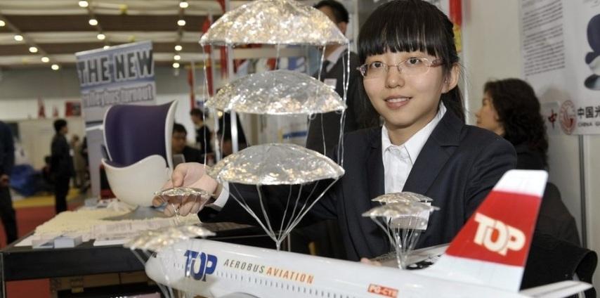 Международная выставка изобретений