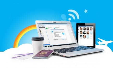 Использование wifi технологии в пути.