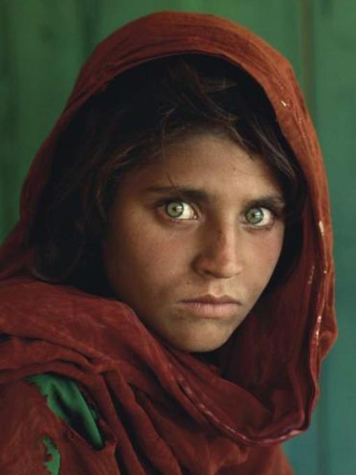 Афганская девушка, 1984 г.