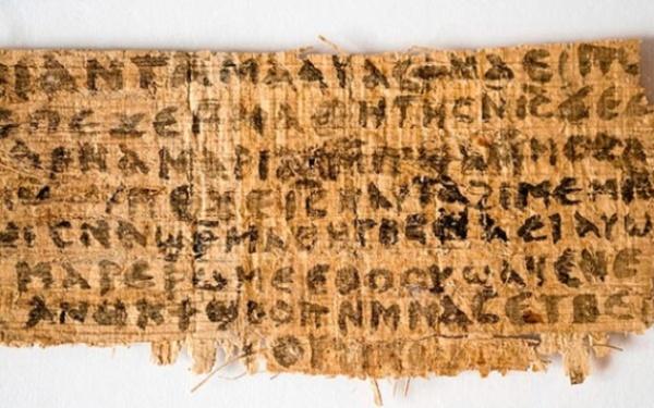 Фрагмент древнего папируса