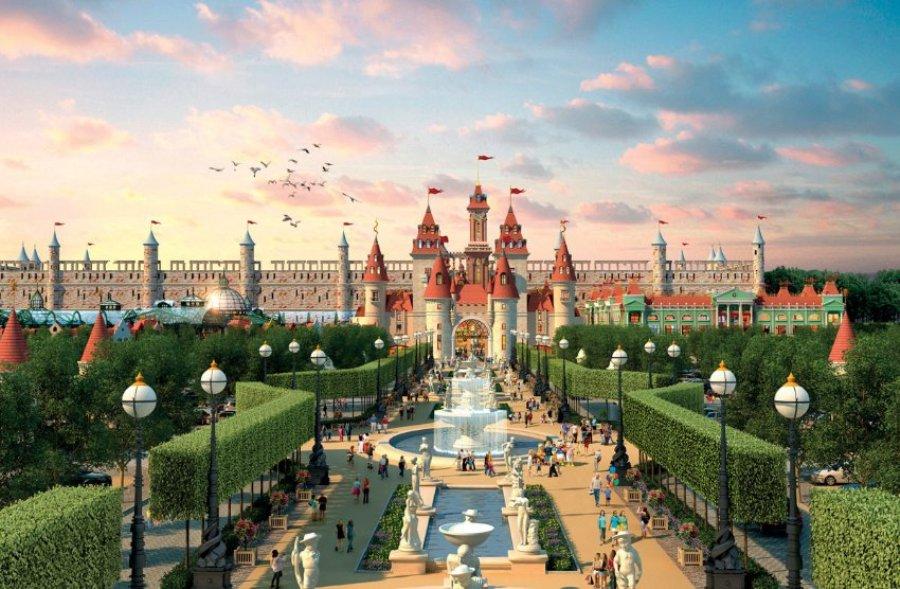 Новый парк в Москве